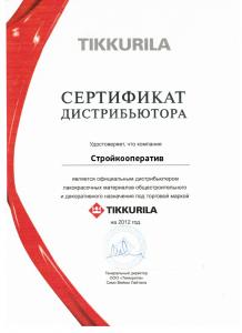 729_img-certificate-big.png