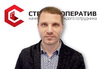 Батраков Максим Викторович
