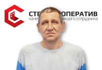 Меньшиков Виктор Александрович