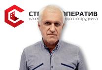 Дьяченко Сергей Павлович
