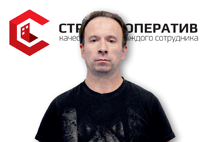 Котенёв Александр Михайлович