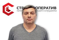 Наумов Евгений Николаевич