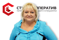 Голубкова Светлана Алексеевна
